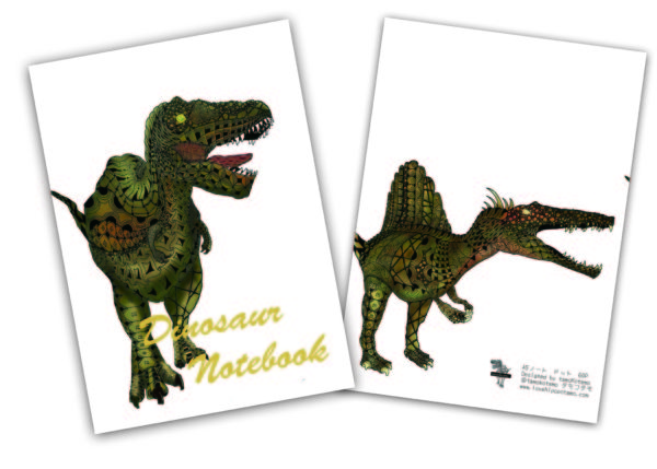 恐竜ノート Dinosur Notebook