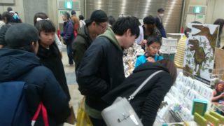 HMJ ハンドメイドジャパンで出会えた、たくさんの方々に大感謝